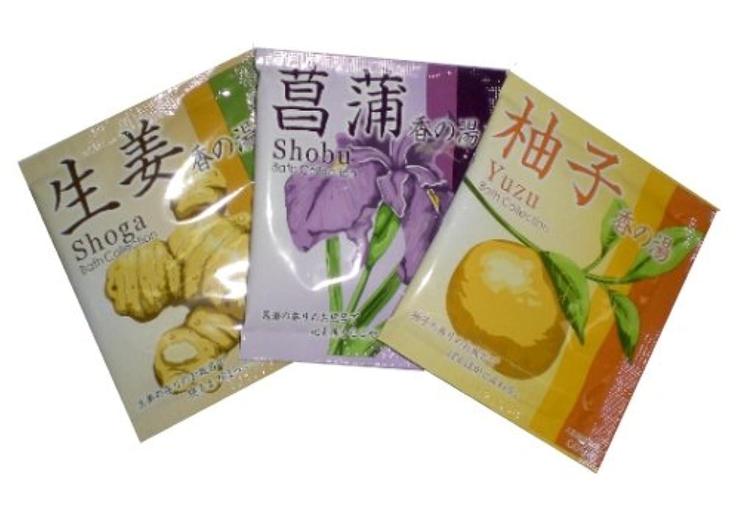 プレーヤーハロウィン不測の事態入浴剤 香の湯(日本古来の季節風呂)3種?各100包?計300包セット/日本製
