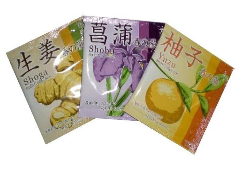 サスペンションスロー臨検入浴剤 香の湯(日本古来の季節風呂)3種?各100包?計300包セット/日本製