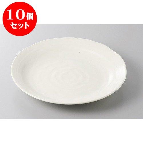 10個セット 丸盛皿 アイボリーマット7.0皿 [24.2 x 2.1cm] 【料亭 旅館 和食器 飲食店 業務用 器 食器】