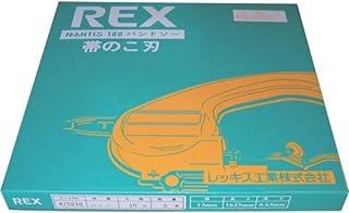 """レッキス工業 (REX) バンドソー""""マンティス"""" 475202 10入"""
