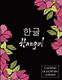 Cuaderno de escritura coreana   Hangul coreano: Libro de escritura coreana   Aprender coreano   Cuadernos para practicar la caligrafía y los ...   lindo regalo de coreano   hangul alfabeto