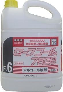 ニイタカ アルコール製剤セーフコール75ES■5Lボトル