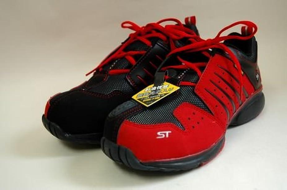 疎外サーバント祖父母を訪問ダンロップ 安全靴マグナムST301 (28.0cm, レッド)