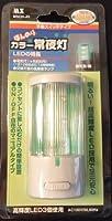 ほんのり カラー常夜灯 スイッチタイプ グリーン・MSCH-JG