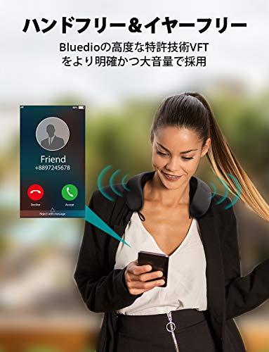 ウェアラブルネックスピーカーBluedioHSBluetoothスピーカー軽量マイクロSDカード/テレビ/映画/ゲーム/FMラジオ/音楽屋外サウンドボックスプライベートミュージックハンズフリーショルダースピーカー(ブラック)