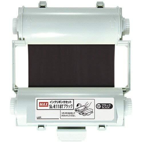 マックス ビーポップ100タイプ プロセスカラー印刷インクリボン ブラック SL-R118T