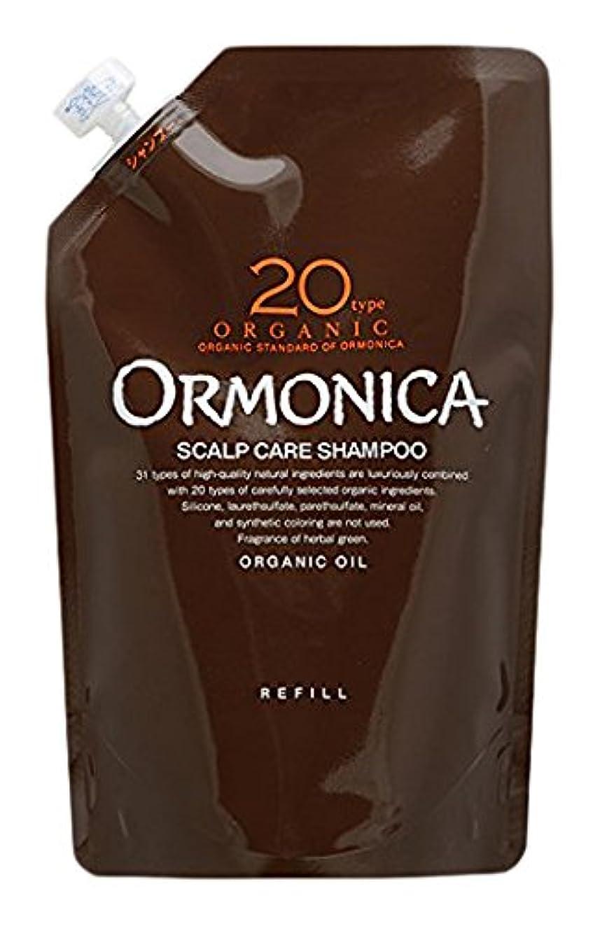 痛み豆風変わりなオルモニカ スカルプケア シャンプー 詰め替え 400ml