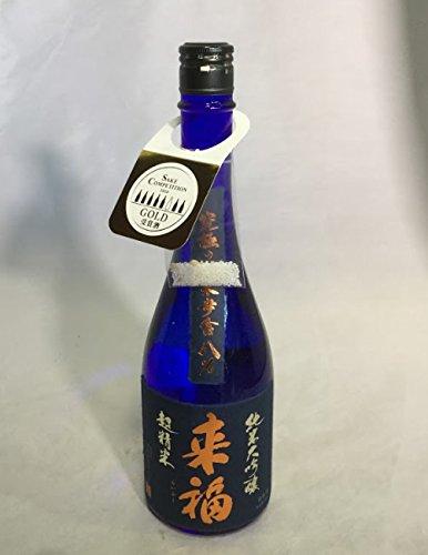 来福酒造『来福純米大吟醸[超精米]』