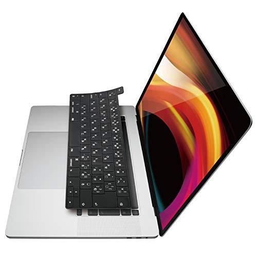 エレコム キーボードカバー MacBook Pro 13inch (2020) / 16inch (2019) 対応 半透明 シリコン 日本製 ブラック PKS-MBP16BK