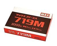 MAX 7Mステープル 719M