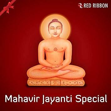 Mahavir Jayanti Special