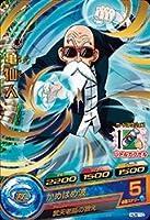 ドラゴンボールヒーローズJM06弾/HJ6-10 亀仙人 R