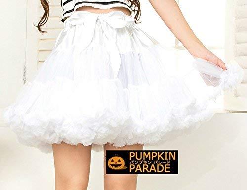 『パンプキンパレード ドレス パニエ ふわふわケーキ ハロウィン 衣装 コスプレ 大人 女性 仮装 コスチューム 白』のトップ画像