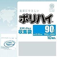 【ケース販売】 ポリハイエコマークロゴ入りごみ袋 90L 0.05 透明 (LE-90N) 10枚入×25冊