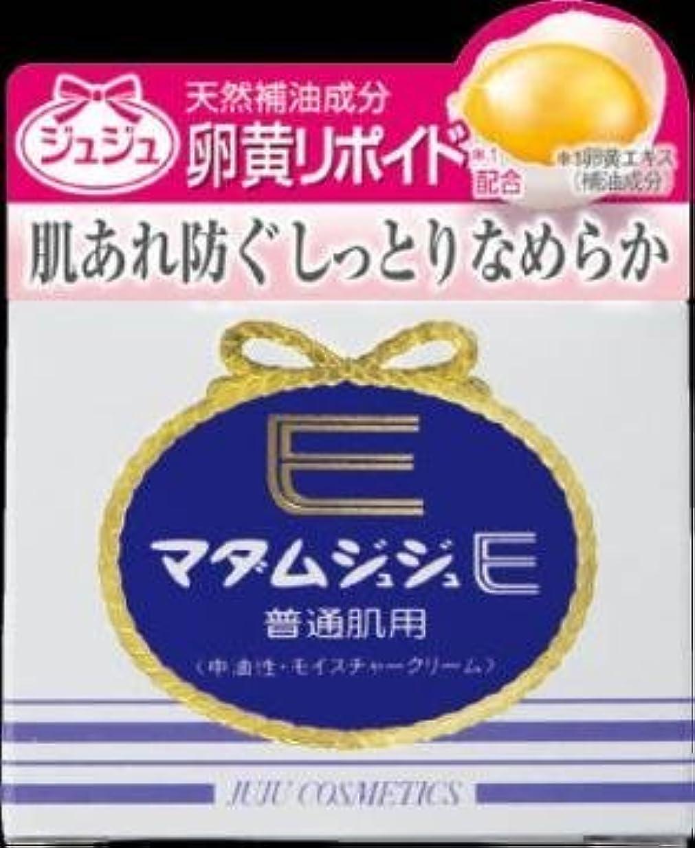 顕著バスルーム中性マダムジュジュEクリーム普通肌用 × 5個セット