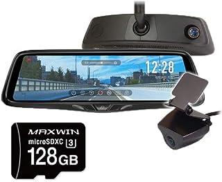MAXWIN マックスウィン MDR-C005A1G+SD-A128G前方 後方 2カメラ ドライブレコーダー付電子ミラー+SDXCカード128GB セット 駐車監視モード対応WDR/GPS搭載 フルHD タッチスクリーン ドラレコ メーカー保証1年