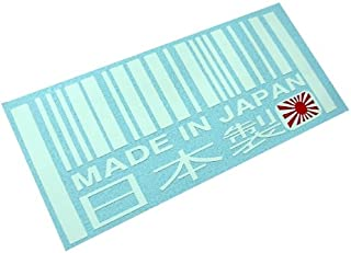 Best made in japan jdm sticker Reviews