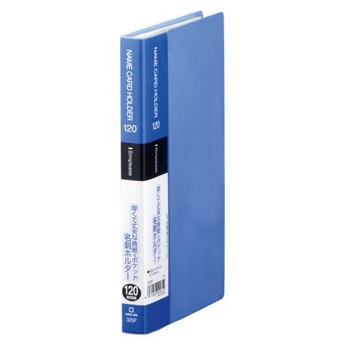 キングジム シンプリーズ名刺ホルダーコンパクト 青 3個セット