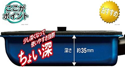 谷口金属工業『玉子焼き器シリコンカバーセット』