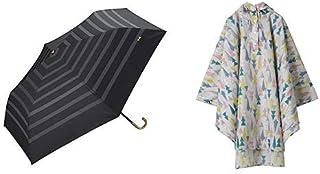 【セット買い】ワールドパーティー(Wpc.) 日傘 折りたたみ傘  ブラック 黒  50cm  レディース 傘袋付き 遮光リボンボーダー ミニ 801-203 BK+レインコート ポンチョ レインウェア ツリー FREE レディース 収納袋付き R-1093