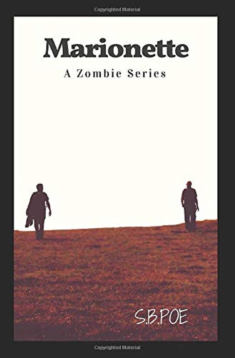 共和国永久に騒Marionette: A Zombie Story