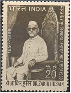 India 1969 Dr. Zakir Hussain ( 3rd President of India ) Postage Stamp Mint Unhinged