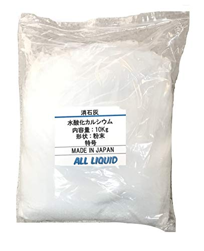 純 消石灰 5Kg 水酸化カルシウム 特号 土壌改良に最適 各サイズ選べます