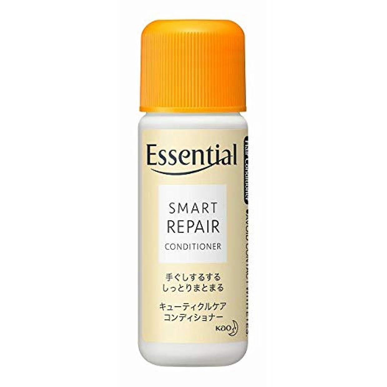 シール三番爆発する花王 エッセンシャル(Essential) しっとりツヤ髪 シャンプー 業務用 ミニボトル 16mL×360個