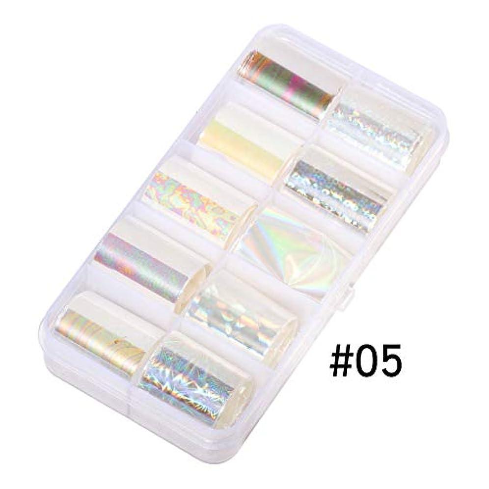 ハイキング驚きレッドデートOSOGODE(オソグド) ネイルホイルシール ネイルステッカー 貝殻シール 貝殻柄ネイルホイル箔 10色セット セロファン DIYネイルチップデコレーション (W5)