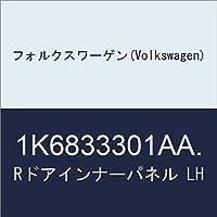 フォルクスワーゲン(Volkswagen) Rドアインナーパネル LH 1K6833301AA.