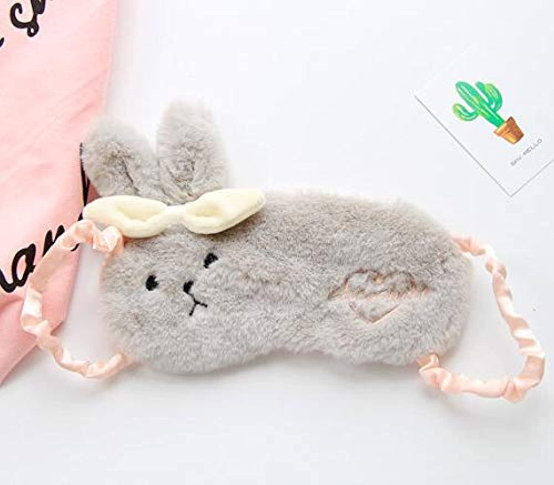 NOTE ソフト漫画動物うさぎ柔らかいベルベット睡眠アイマスク健康休息補助通常のアイシェード保護カバーMR107