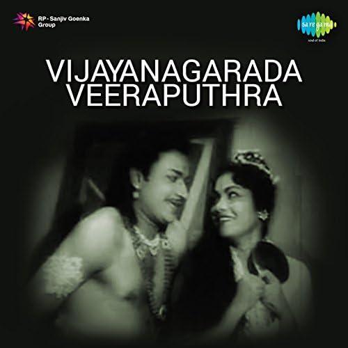 M. S. Viswanathan & Viswanathan-Ramamoorthy