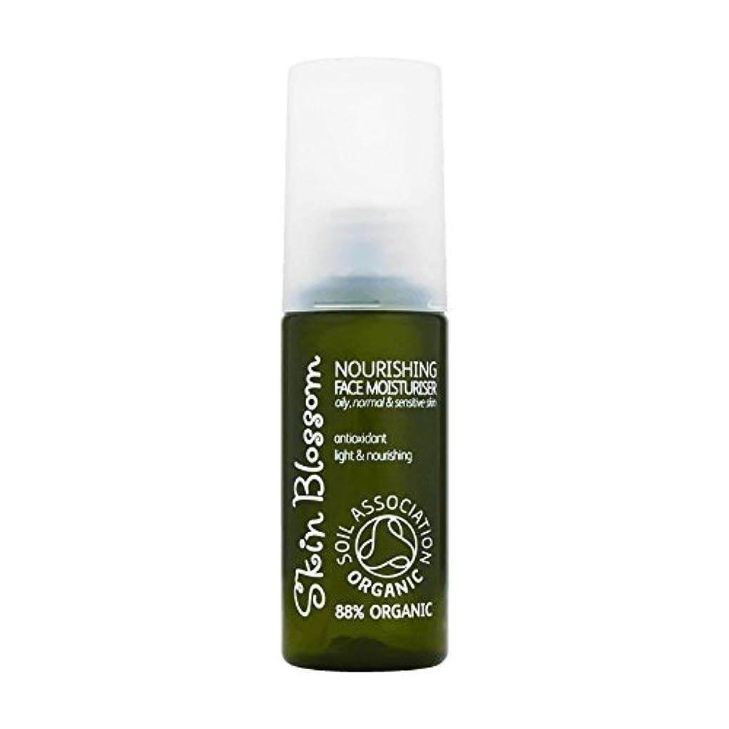 欠伸山岳公使館Skin Blossom Nourishing Face Moisturiser 50ml (Pack of 6) - 皮膚の花栄養顔の保湿クリーム50Ml (x6) [並行輸入品]