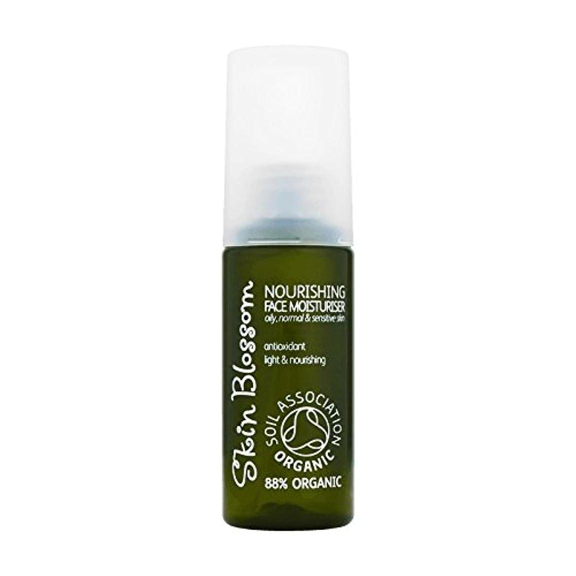 団結コピー地獄Skin Blossom Nourishing Face Moisturiser 50ml (Pack of 6) - 皮膚の花栄養顔の保湿クリーム50Ml (x6) [並行輸入品]