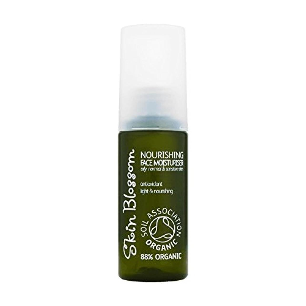 発見法王塩辛いSkin Blossom Nourishing Face Moisturiser 50ml (Pack of 6) - 皮膚の花栄養顔の保湿クリーム50Ml (x6) [並行輸入品]