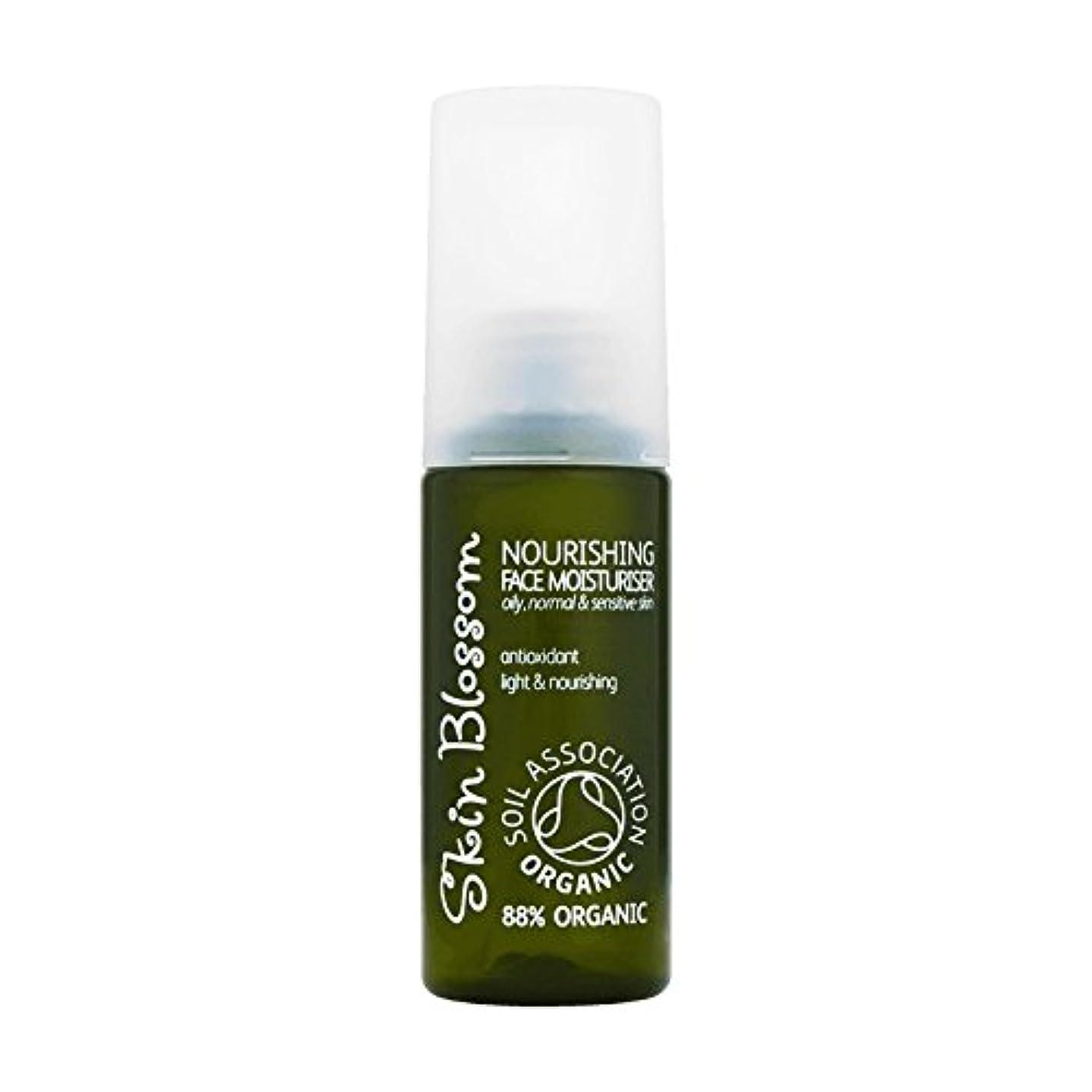 しばしば遠洋の農業のSkin Blossom Nourishing Face Moisturiser 50ml (Pack of 2) - 皮膚の花栄養顔の保湿クリーム50Ml (x2) [並行輸入品]