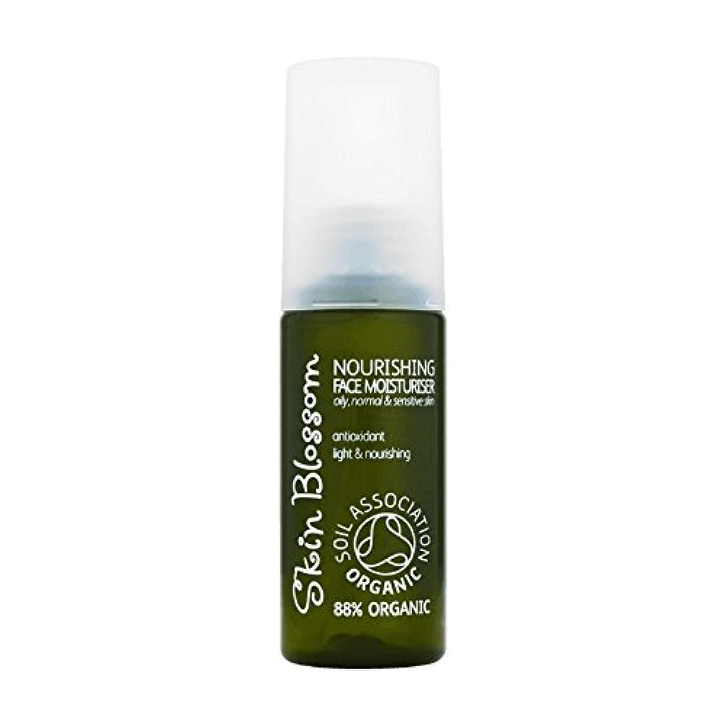 おばさん簡潔なアカウントSkin Blossom Nourishing Face Moisturiser 50ml (Pack of 6) - 皮膚の花栄養顔の保湿クリーム50Ml (x6) [並行輸入品]