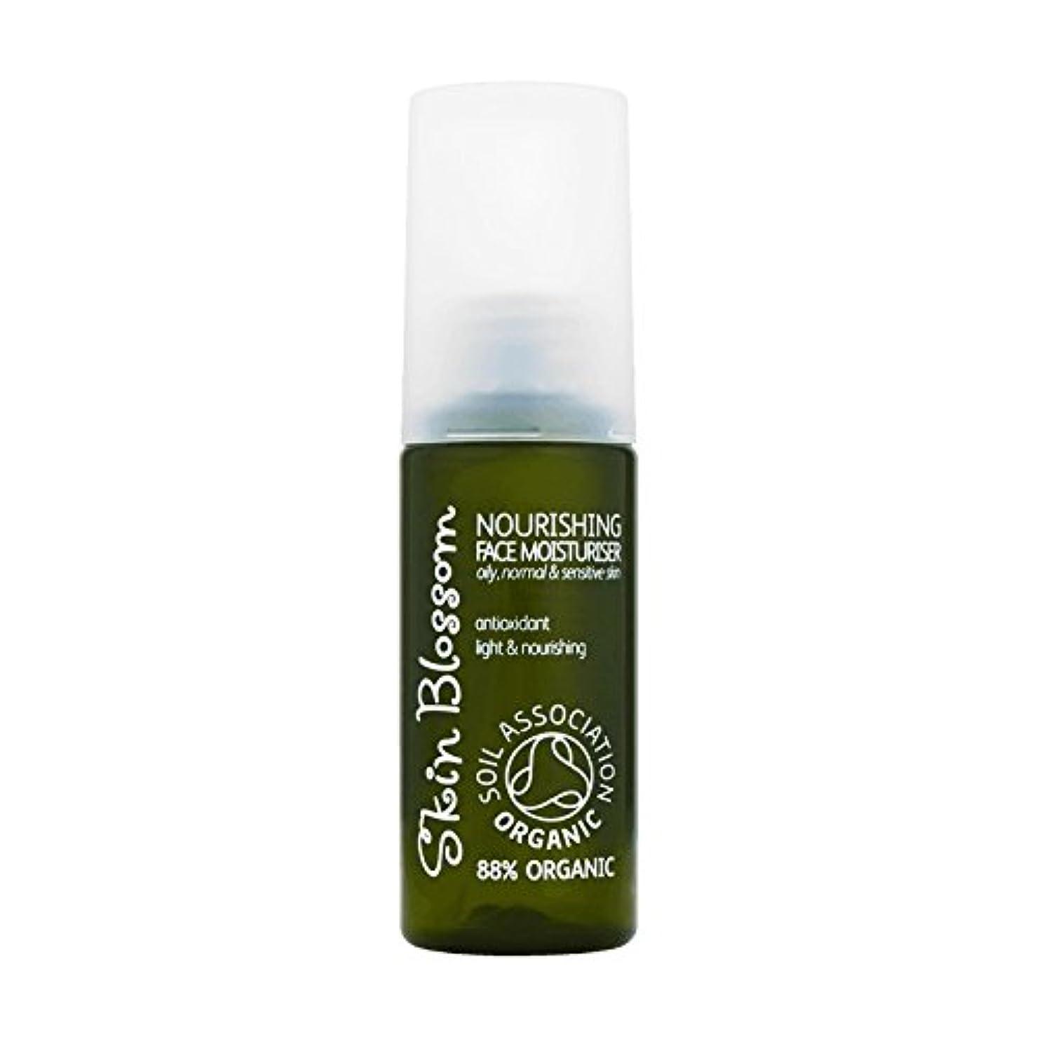 定義頭蓋骨オーチャードSkin Blossom Nourishing Face Moisturiser 50ml (Pack of 2) - 皮膚の花栄養顔の保湿クリーム50Ml (x2) [並行輸入品]