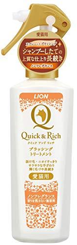 ライオン(LION)クイック&リッチブラッシングトリートメントノンフレグランス愛猫用200ml