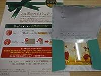 Perfume × TULLY'S COFFEE「違いを感じて」キャンペーン タリーズコーヒー タリーズカード分 当選品