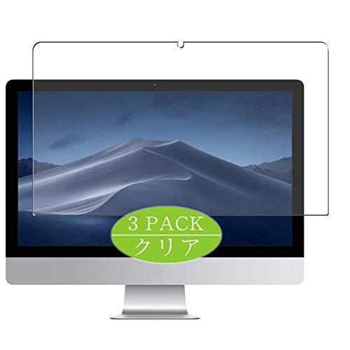 "Vaxson Lot de 3 films protecteurs d'écran compatibles avec iMac 27"" Retina 5K, film de protection en TPU [non en verre trempé]"