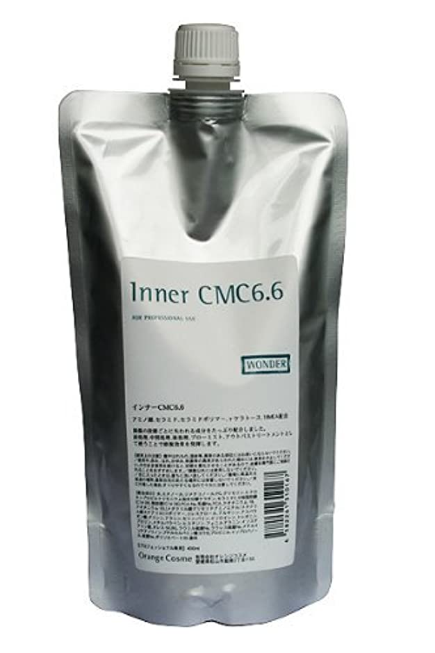不定トロピカル外部美容室専用 ワンダー インナーCMC6.6 400ml(詰替用)