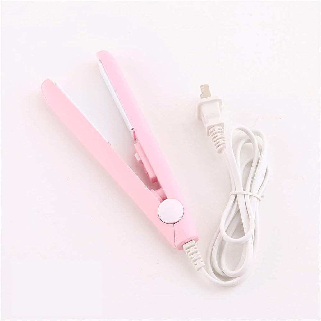 成分断線換気ミニマイナスイオンプルプレートパーマストレートヘアアイロンバー米国パワー合板エアバングカーラー (4色の選択) (Color : ピンク)