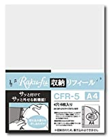 CFR−5 Raku−fu(ラクフ)収納リフィール A4(5枚入り) / クープ