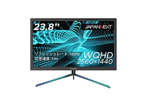 JAPANNEXT 23.8型 ゲーミングモニター JN-238VG144WQHDR 165hz対応 WQHD