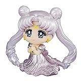 5Cm Anime Sailor Moon Petit Chara Pretty Guardian Princess Serenity con Edición Limitada En Color Mi...