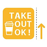CAFE コーヒー テイクアウト TAKE OUT OK 案内 シール ステッカー カッティングステッカー (矢印付き)光沢タイプ・耐水・屋外耐候3~4年【クリックポストにて発送】 (黄, 200)