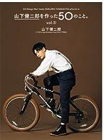 """山下健二郎を作った50のこと vol.② (""""Unknown side of Kenjiro""""mini BOOK付)"""