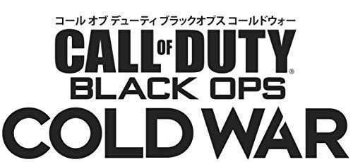 【PS5】コール オブ デューティ ブラックオプス コールドウォー【Amazon.co.jp限定】対象PS5ソフトに使える500円OFFクーポン (配信)【CEROレーティング「Z」】