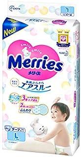 Merries Diaper Size L, 9-14kg, 54 + 4pcs